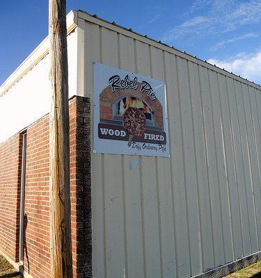 Sunday Supper Sojourns: Rebel Pie in Timmonsville, SC